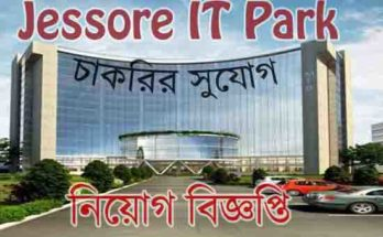 essore it park recent job circular