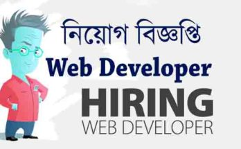 web developer it job in Bangladesh