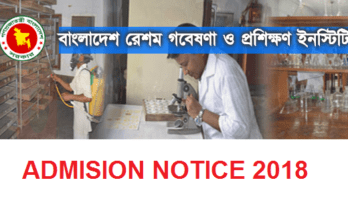 bangladesh sericulture research training institute bsrti admission