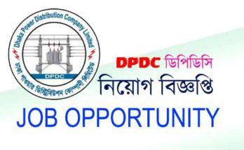 dpdc recent job circular 2018