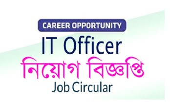 it job in Bangladesh-it officer recent job circular 2018