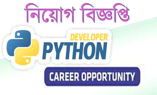 python developer job circular- it job bangladesh