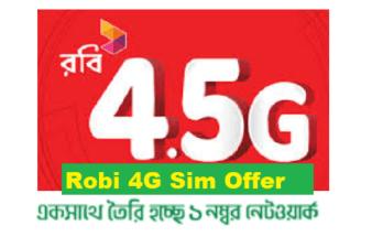Robi 4g Sim Offer 2018