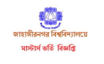 jahangirnagar-university-masters-admission