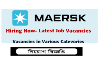 Maersk Bangladesh Career